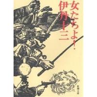 bookfan_bk-410116732x