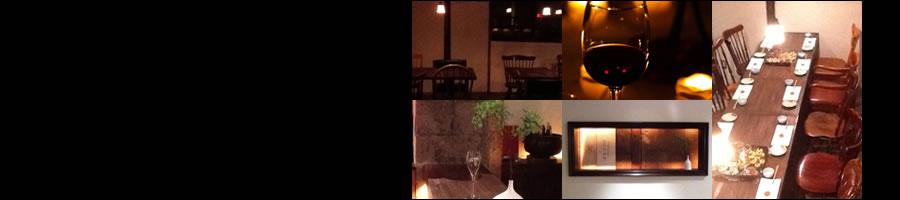 日本茶と日本酒 そしてワインを楽しむための和食を